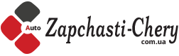Замок Шевроле Эпика купить в интернет магазине 《ZAPCHSTI-CHERY》